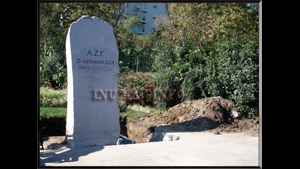 plaque commémorative catastrophe AZF Toulouse 21 septembre 2001 - inumaginfo.com
